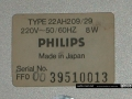 philips-22ah209-07