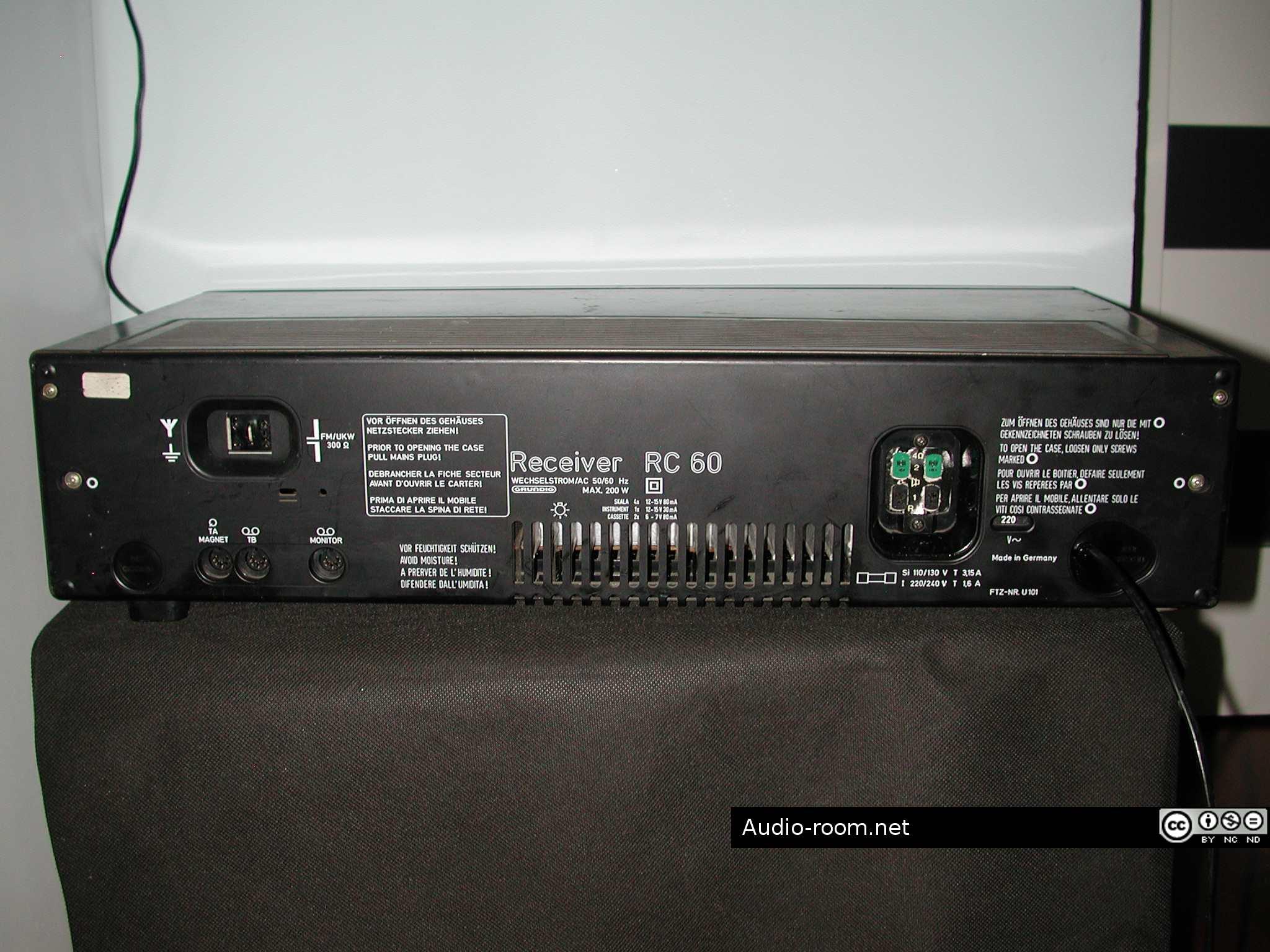Grundig rc-60 - dscn2585